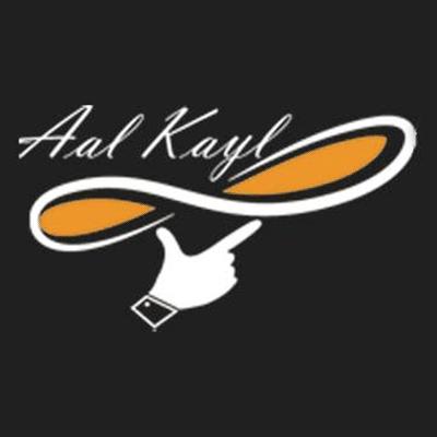 Restaurant-Pizzeria Aal Kayl