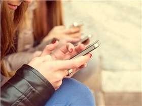 Bien choisir le premier téléphone portable de votre ado