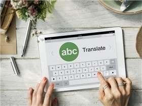7 choses à prendre en compte avant de faire appel à un traducteur professionnel