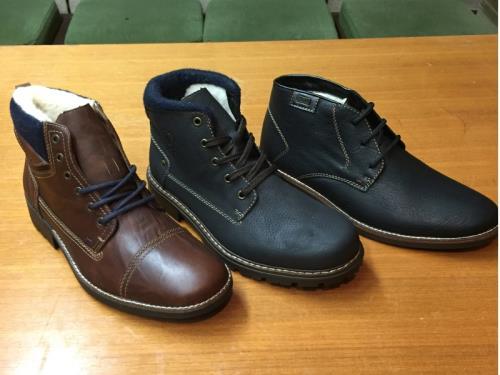 Chaussures RIEKER