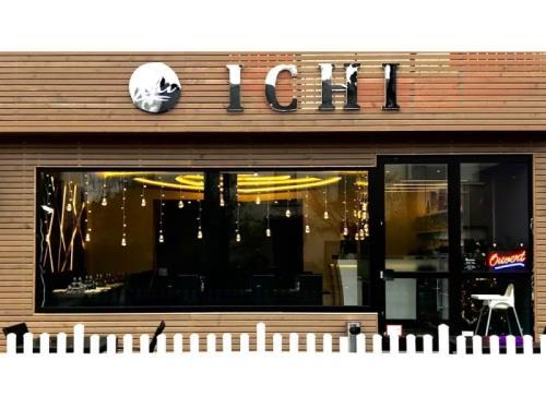 Notre restaurant